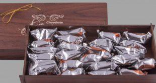 قیمت گز شکلاتی