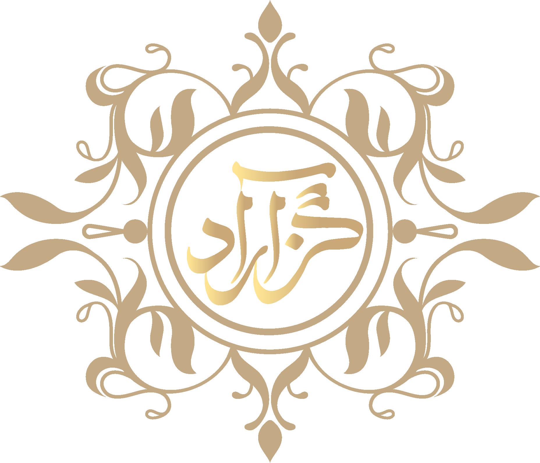 گز صادراتی اصفهان