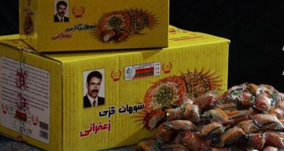 گز در بازار پاکستان